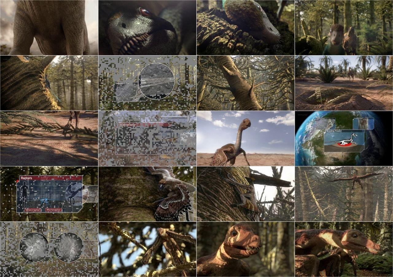 Планета Динозавров Игру