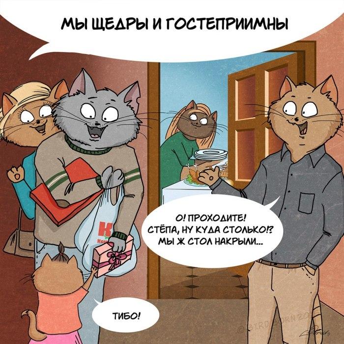 Русская душа в забавных картинках