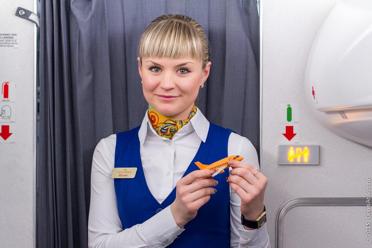 Приключения жёлтого самолёта 1