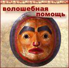 volosh78.jpg
