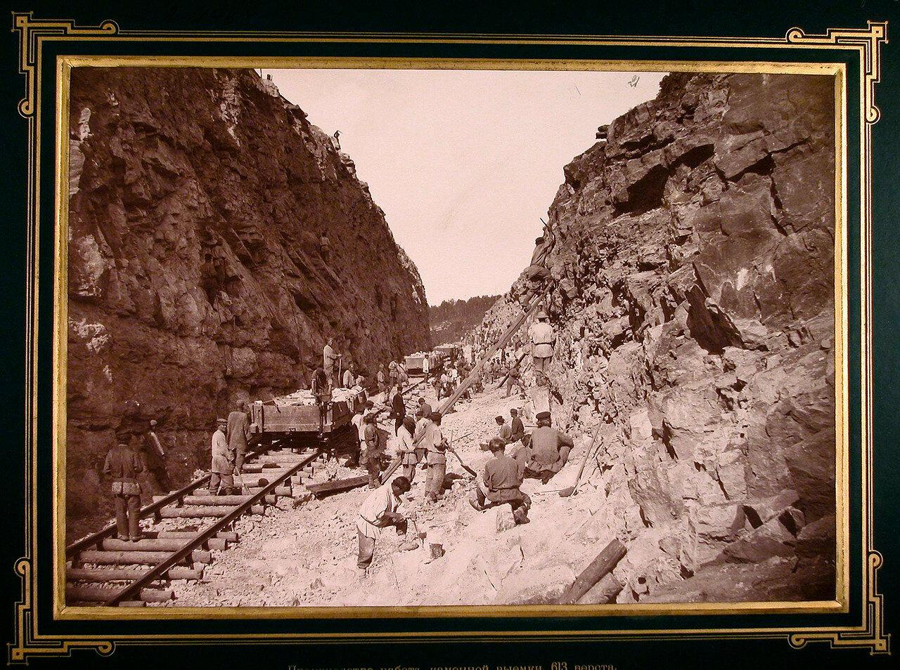 21. Рабочие вынимают камни во время строительства дороги. 613-я верста, 1885-1889