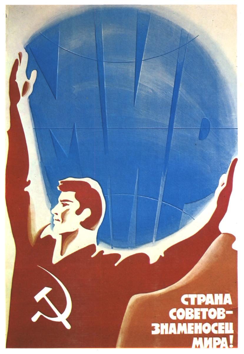 0031 russ poster