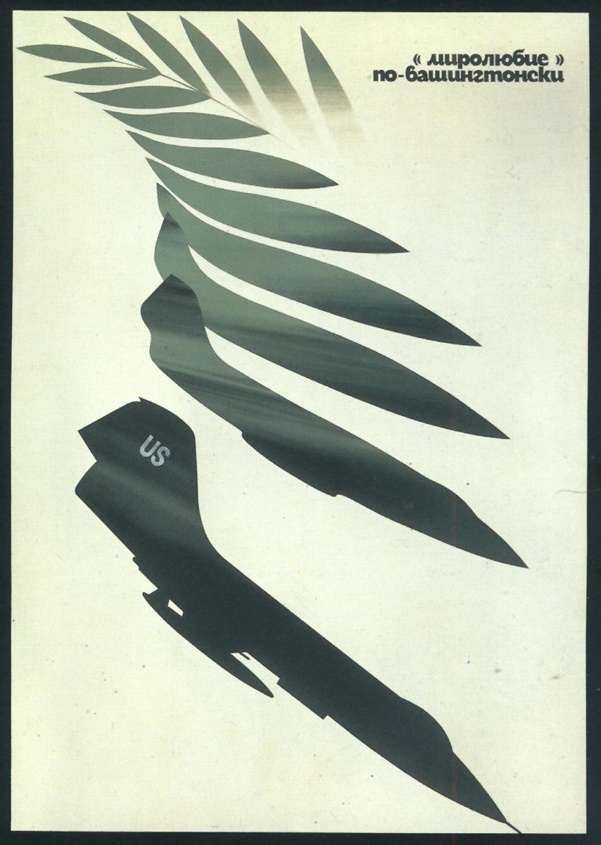 0068 russ poster