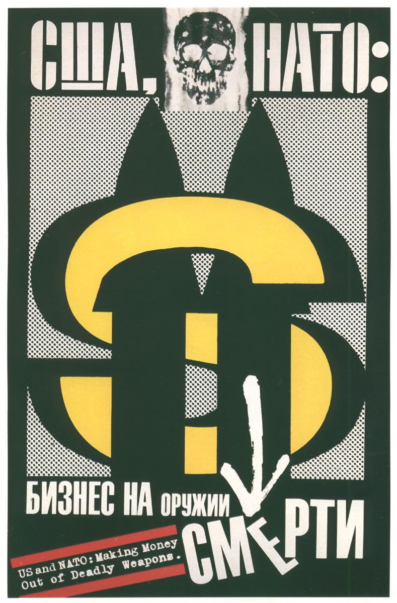 0070 russ poster