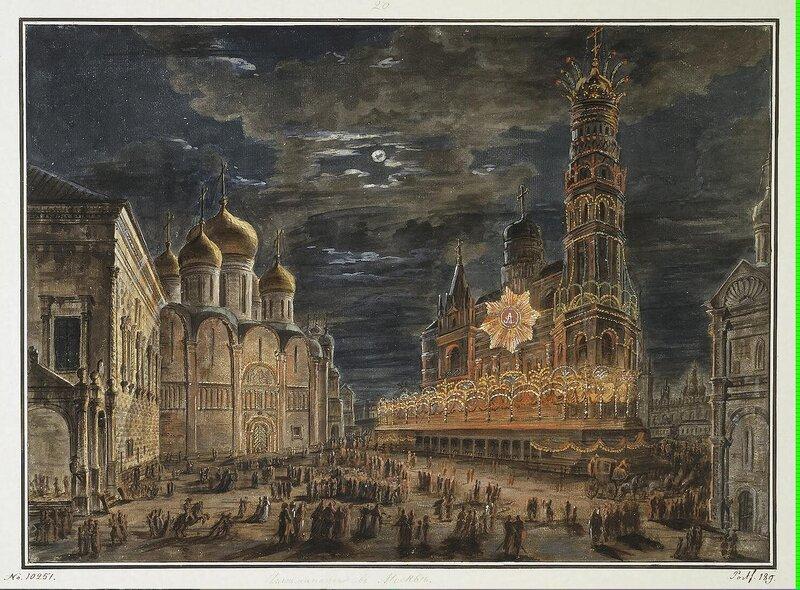 Alexeyev Fiodor - Illumination in Sobornaya Square in Honour of Emperor Alexander Is Coronations - JRR-6530