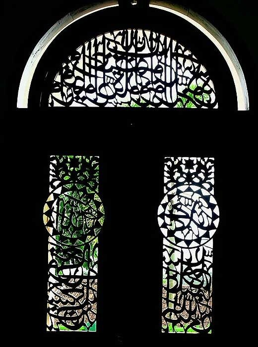 Гробница сунана Мурии