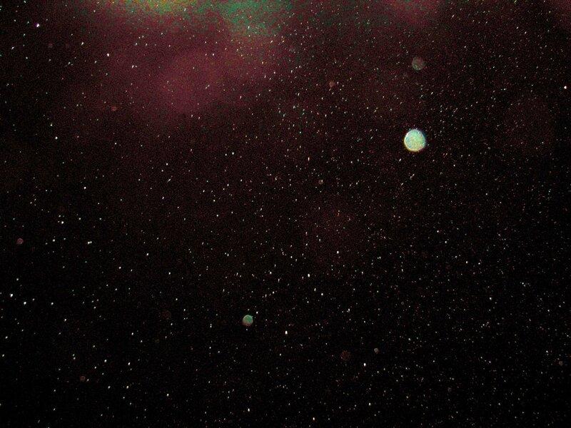 Космическая загадка