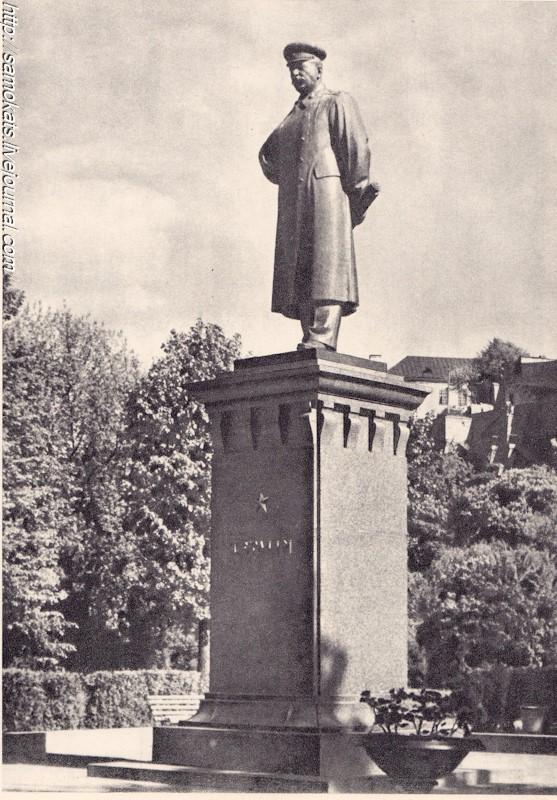 Таллин 1955.jpg