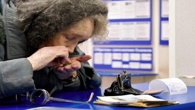 Пенсионные накопления граждан РФ будут заморожены