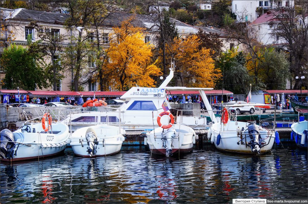 Осень в Балаклаве