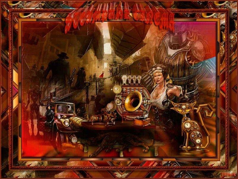 Steampunk-cinema2.jpg