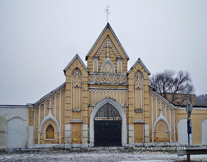 Усадьба Дубровицы, Московская обл.