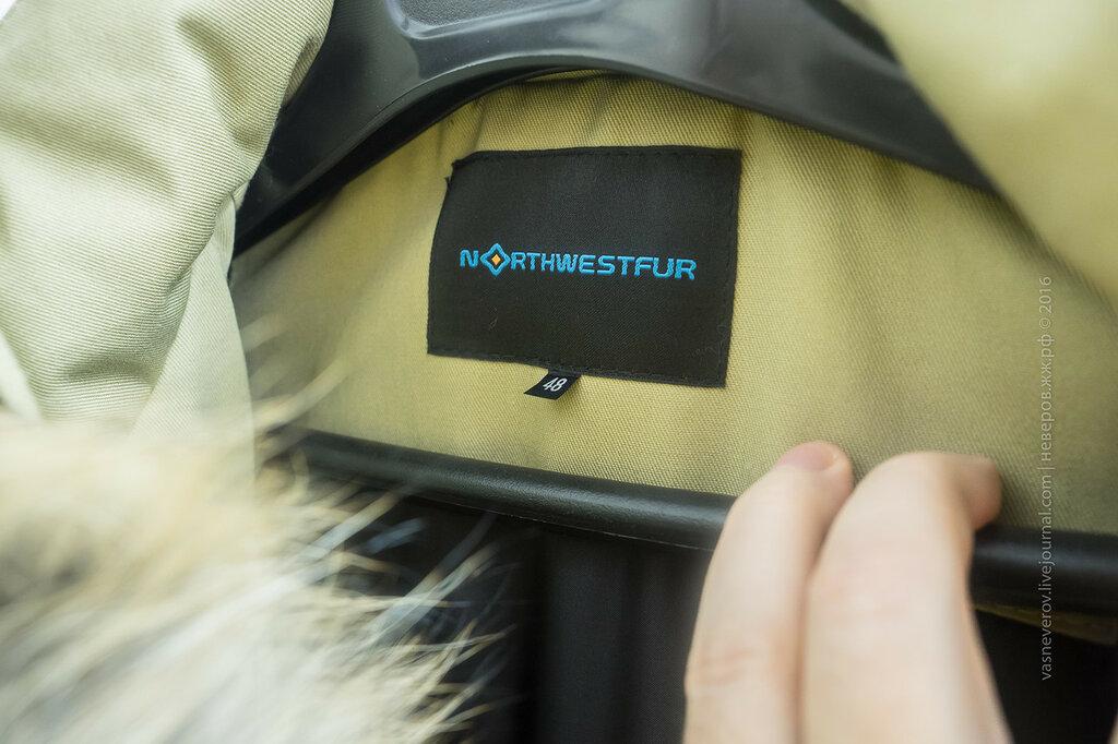 northwestfur нордвестфур куртка российское производство игорь фролов великий новгород vasneverov