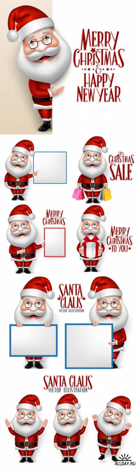 3D Санта Клаус, векторные иллюстрации