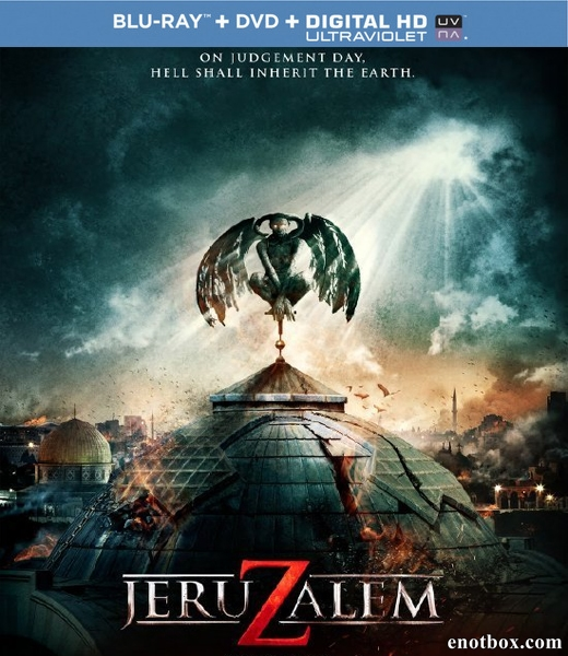 Иерусалим / Jeruzalem (2015/BDRip/HDRip)