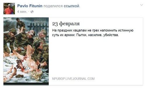 Фитюнин_23.jpg