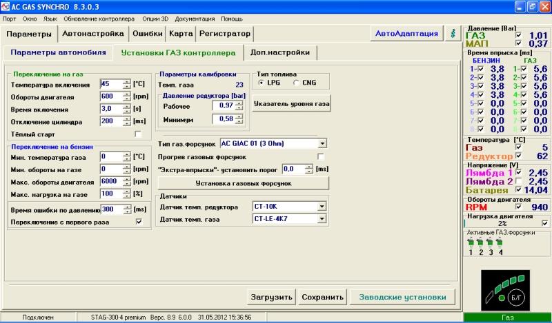 https://img-fotki.yandex.ru/get/28001/197868581.1/0_200099_46302d6c_orig.jpg