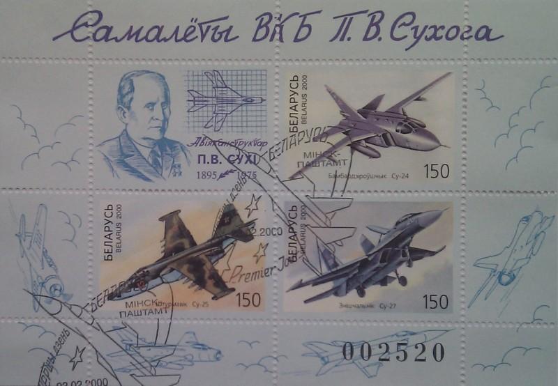 Белоруссия 2000 самолеты сухого лист с тремя марками