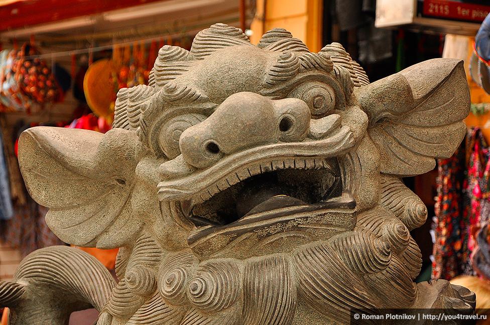 0 46349f b48e6b18 orig День 420 434. Китайский квартал в Буэнос Айресе и гастрономическое блаженство