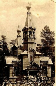 1902.