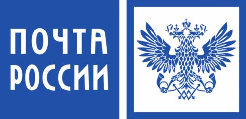pochta-rossii-202040_b900.png