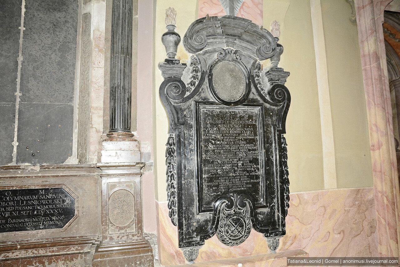 Собор Св.Иоанна Крестителя и Иоанна Богослова в Люблине