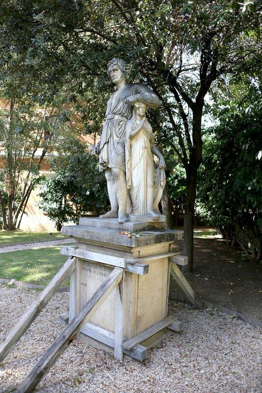 Рим. Парк дворца Барберини (Jardins di Palazzo Barberini)