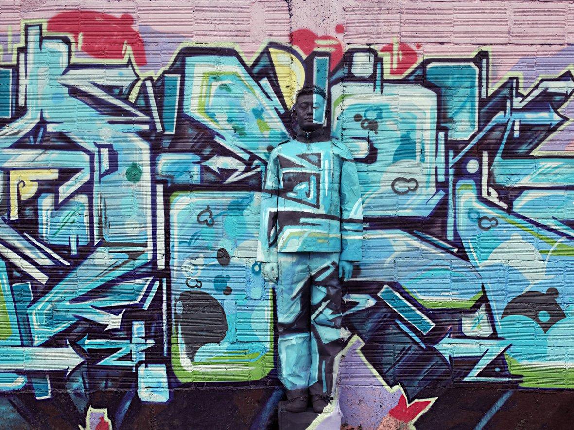 Болин — часть граффити в Колумбии.