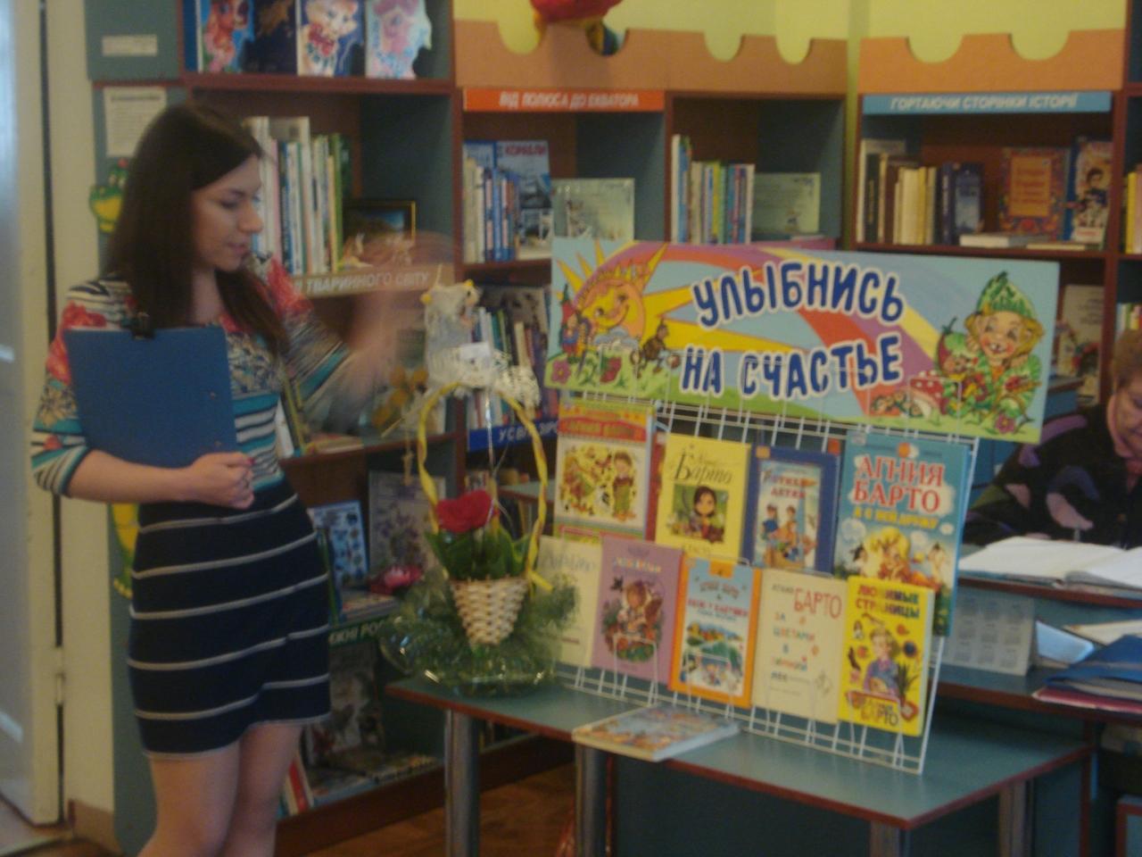 солнышко на память, донецкая республиканская библиотека для детей, отдел обслуживания дошкольников и учащихся 1-4 классов, мероприятия в библиотеке