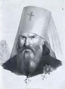Михаил, Митрополит Новгородский, Санкт-Петербургский и пр.