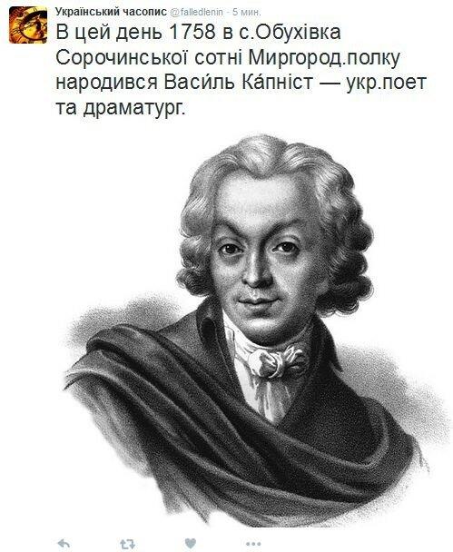 FireShot Screen Capture #320 - 'Український часопис (@falledlenin) I Твиттер' - twitter_com_falledlenin.jpg