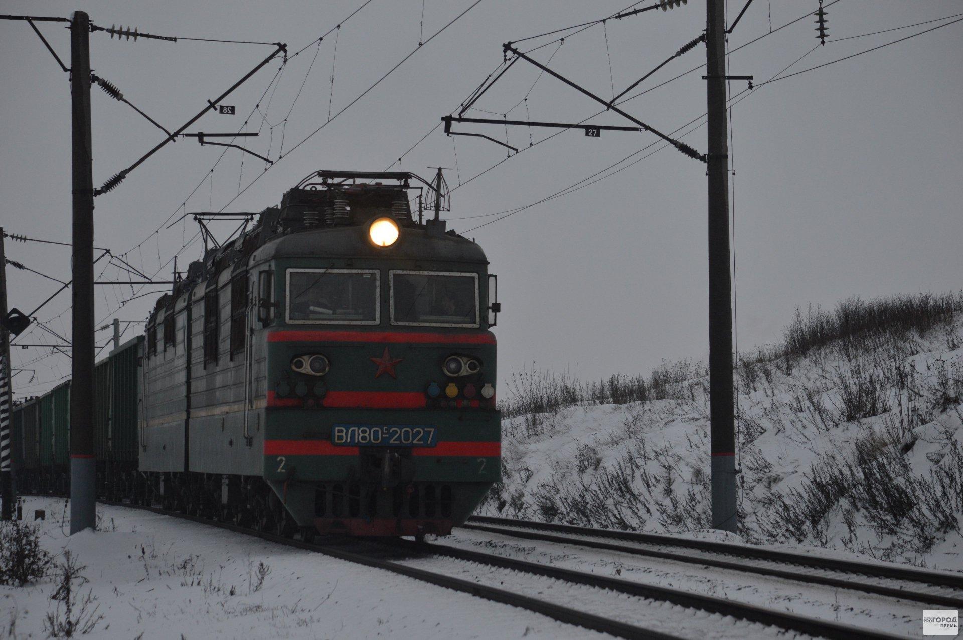 Рассказы в поезде про это 8 фотография