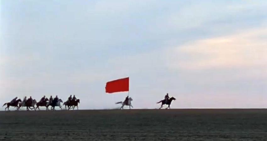 Тихий Дон (красный флаг) 850.jpg