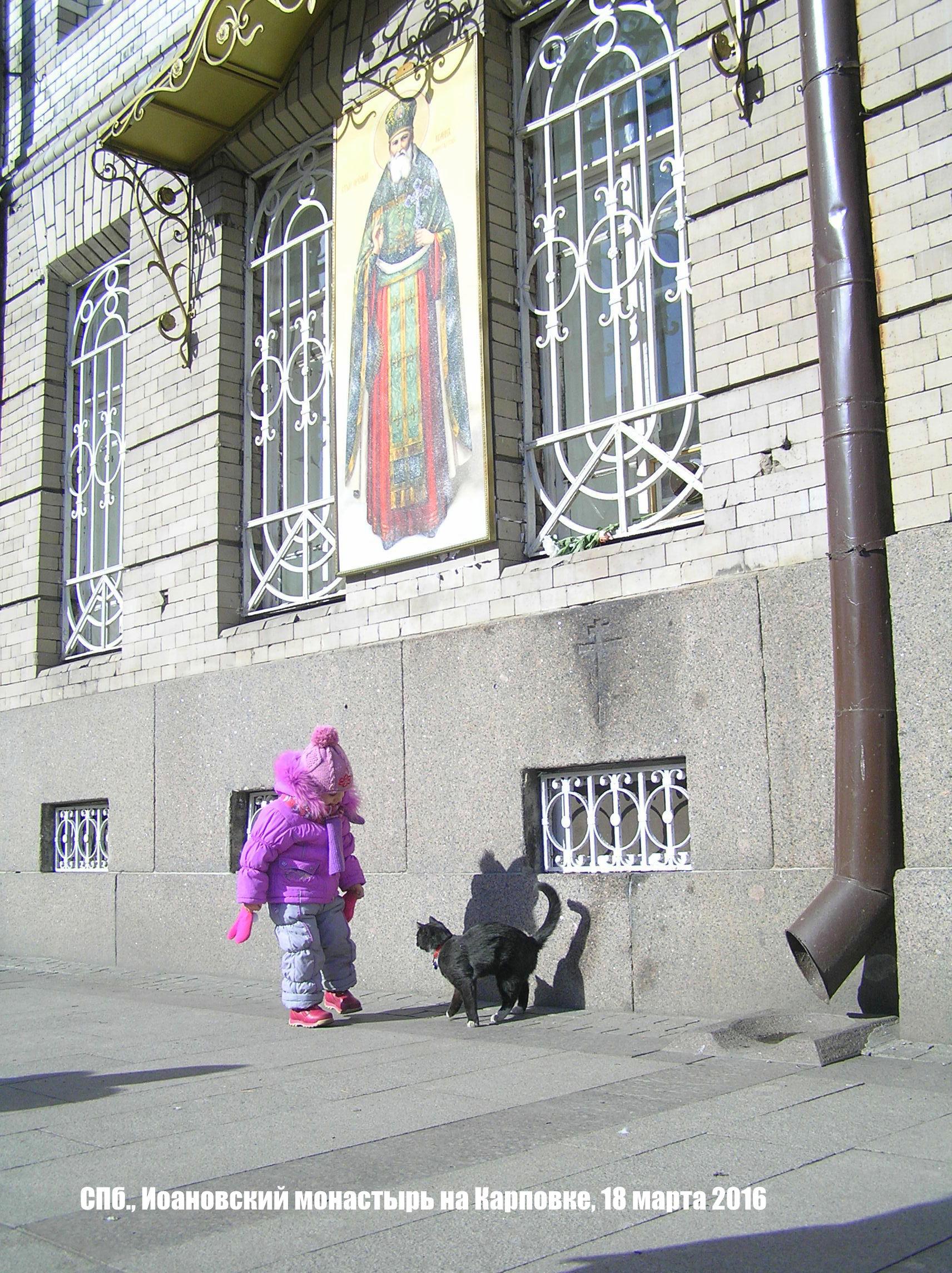 Иоановский монастырь 32.JPG
