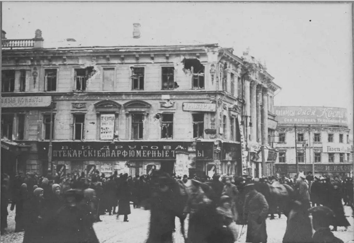710. У Никитских ворот. 1917