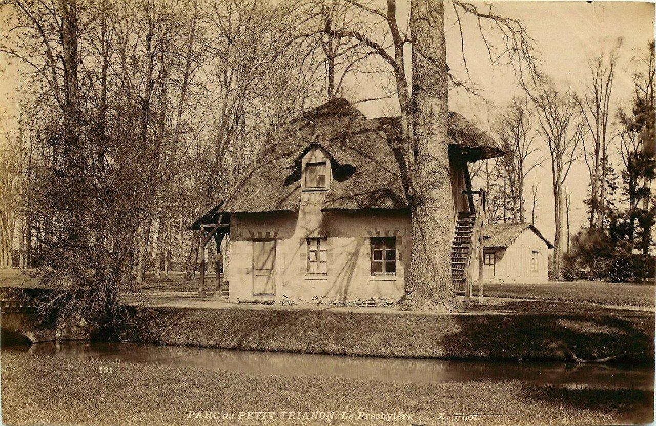 Парк Малого Трианона. Деревушка Марии-Антуанетты — Амо де ля Рен. Пресвитерий