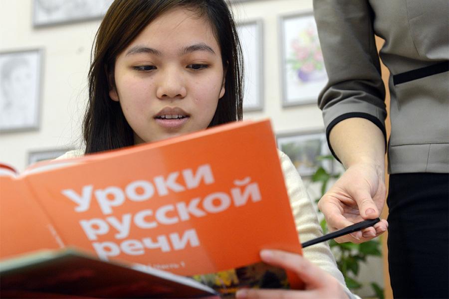 Парадоксы русского языка