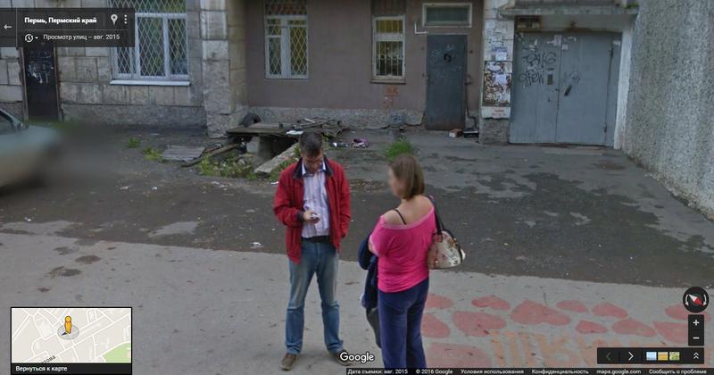 Карты гугл 2.png