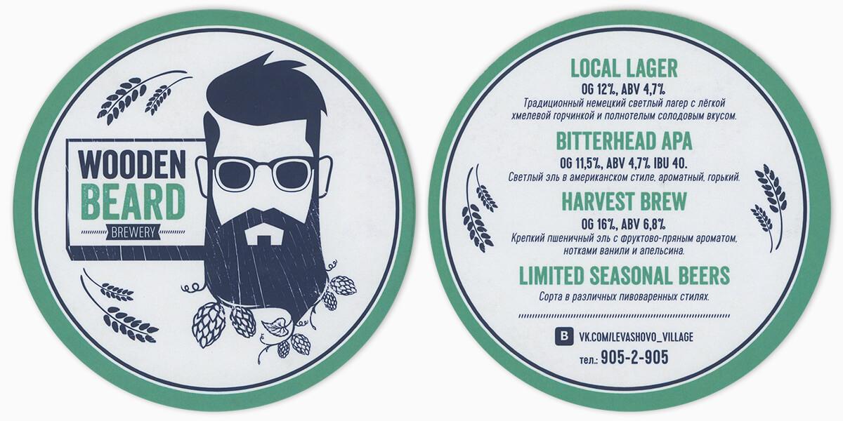 Wooden Beard #475