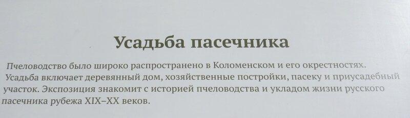 https://img-fotki.yandex.ru/get/28032/140132613.413/0_1ef324_55015310_XL.jpg