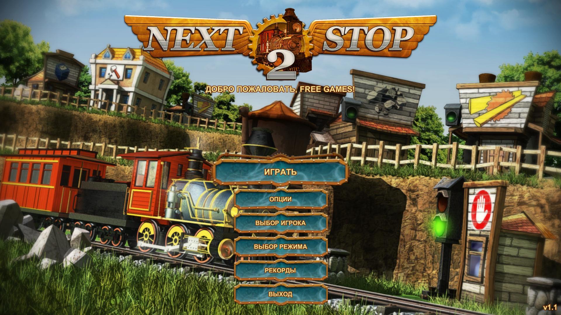 Следующая Остановка 2   Next Stop 2 (Rus)