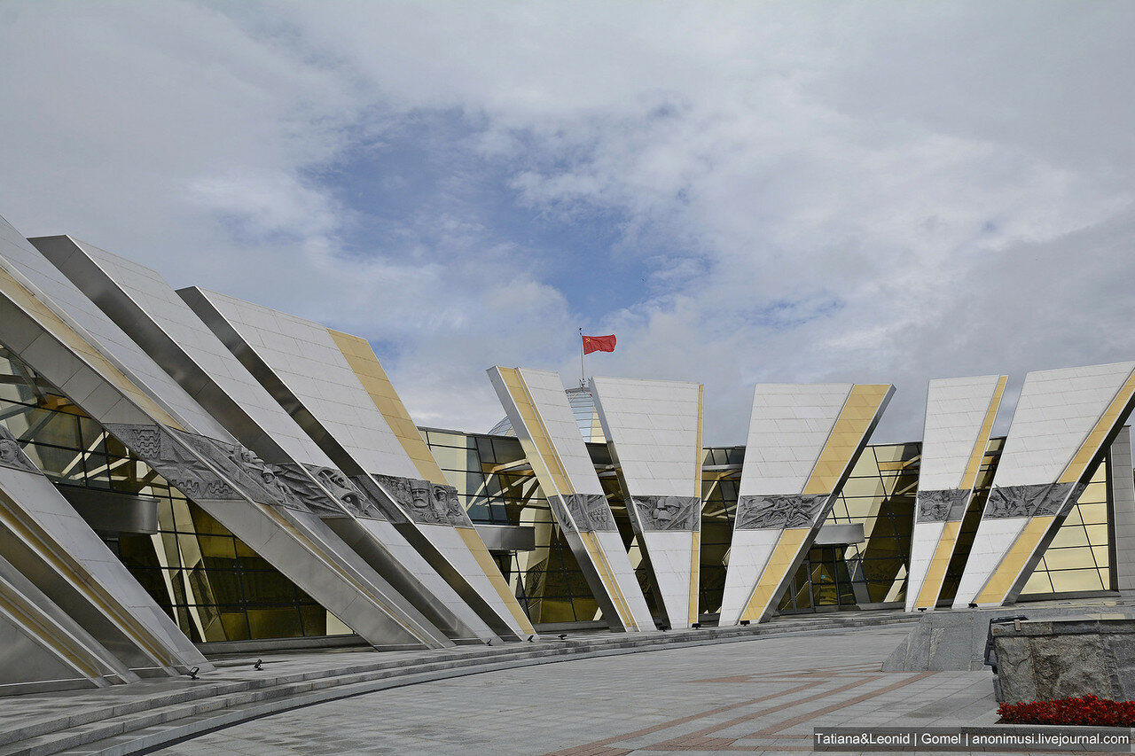 Музей истории Великой Отечественной войны в Минске