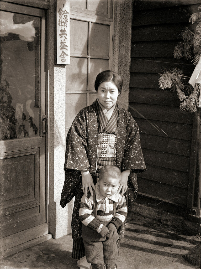 Japanese Woman in Kimono with Young Boy, 1930s.