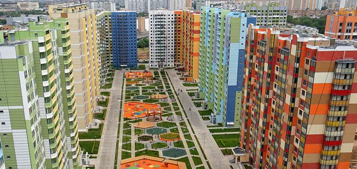 Строительство панельных домов новой серии