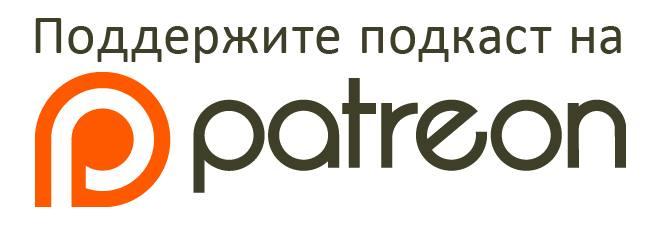 patreon-button