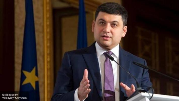 Миклош возглавит группу интернациональных советников при руководстве государства Украины