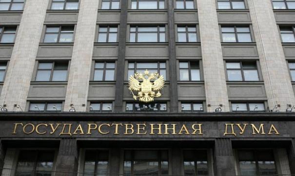 «Яндекс» может внести изменения вновостной сервис из-за нового закона