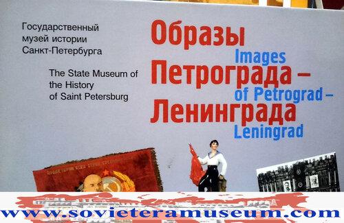 images-of-petrograd-leningrad-1a.jpg