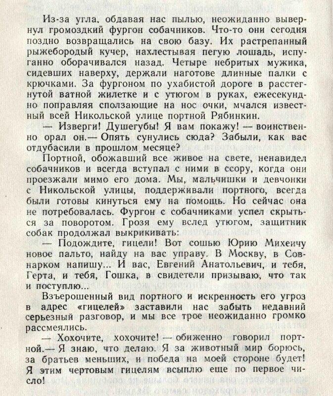 Захаров_типы_Рябинкин.jpg