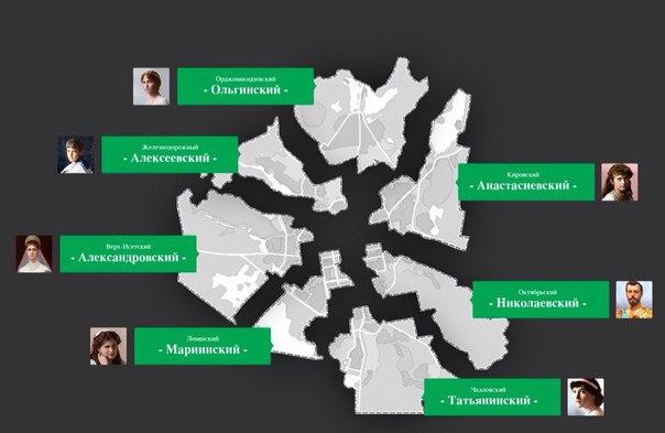 Районы Екатеринбурга переименуют в честь великомучеников-pic1